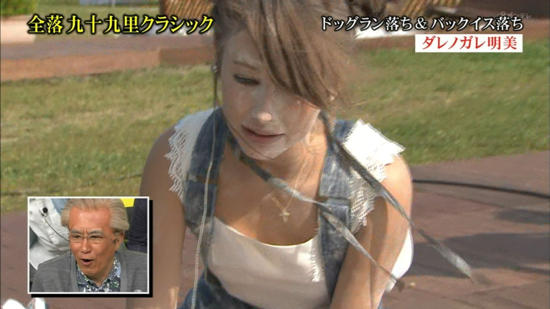 ダレノガレ明美がTVで自主規制かかるほど豪快な胸チラ!拷問レイプみたいでエロいwwwww(画像あり)・53枚目の画像