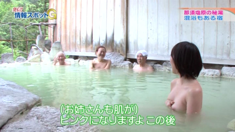 【放送事故エロキャプ画像】全裸でおっぱいもオマ●コも丸出しでロケしててワロタwwwwwAVじゃんwwwww・6枚目の画像