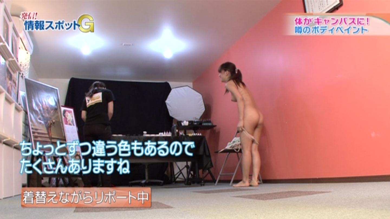 【放送事故エロキャプ画像】全裸でおっぱいもオマ●コも丸出しでロケしててワロタwwwwwAVじゃんwwwww・7枚目の画像