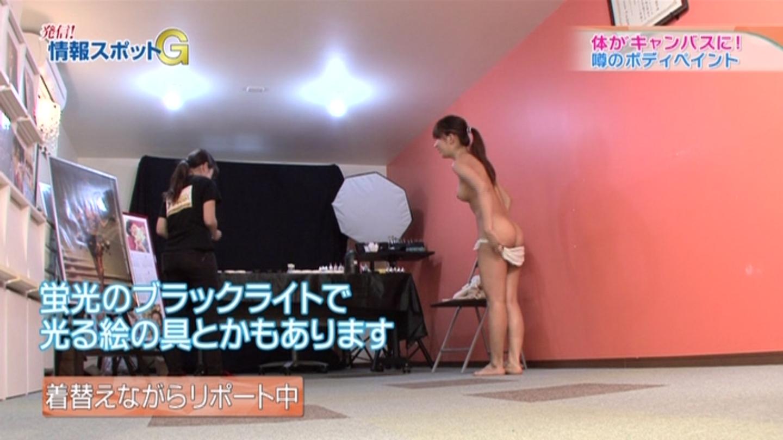 【放送事故エロキャプ画像】全裸でおっぱいもオマ●コも丸出しでロケしててワロタwwwwwAVじゃんwwwww・19枚目の画像