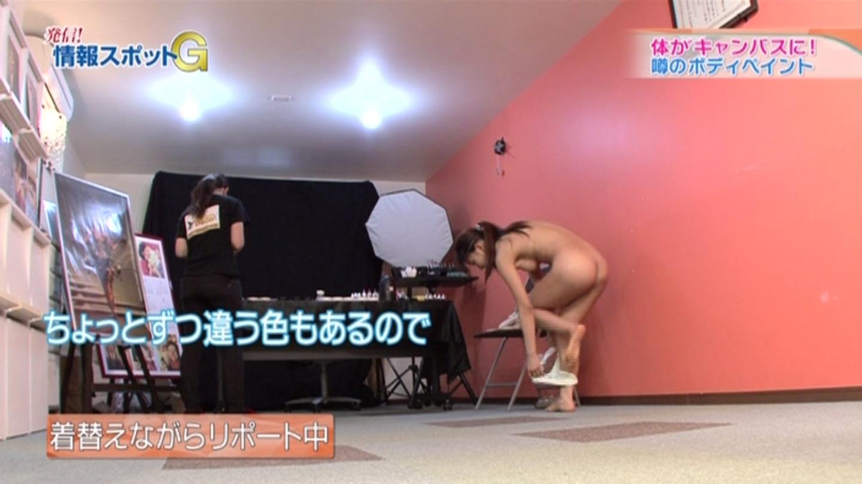 【放送事故エロキャプ画像】全裸でおっぱいもオマ●コも丸出しでロケしててワロタwwwwwAVじゃんwwwww・29枚目の画像