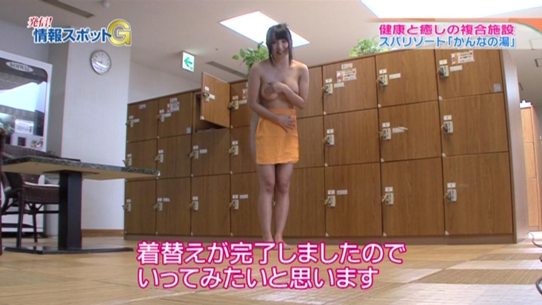 【放送事故エロキャプ画像】全裸でおっぱいもオマ●コも丸出しでロケしててワロタwwwwwAVじゃんwwwww・31枚目の画像