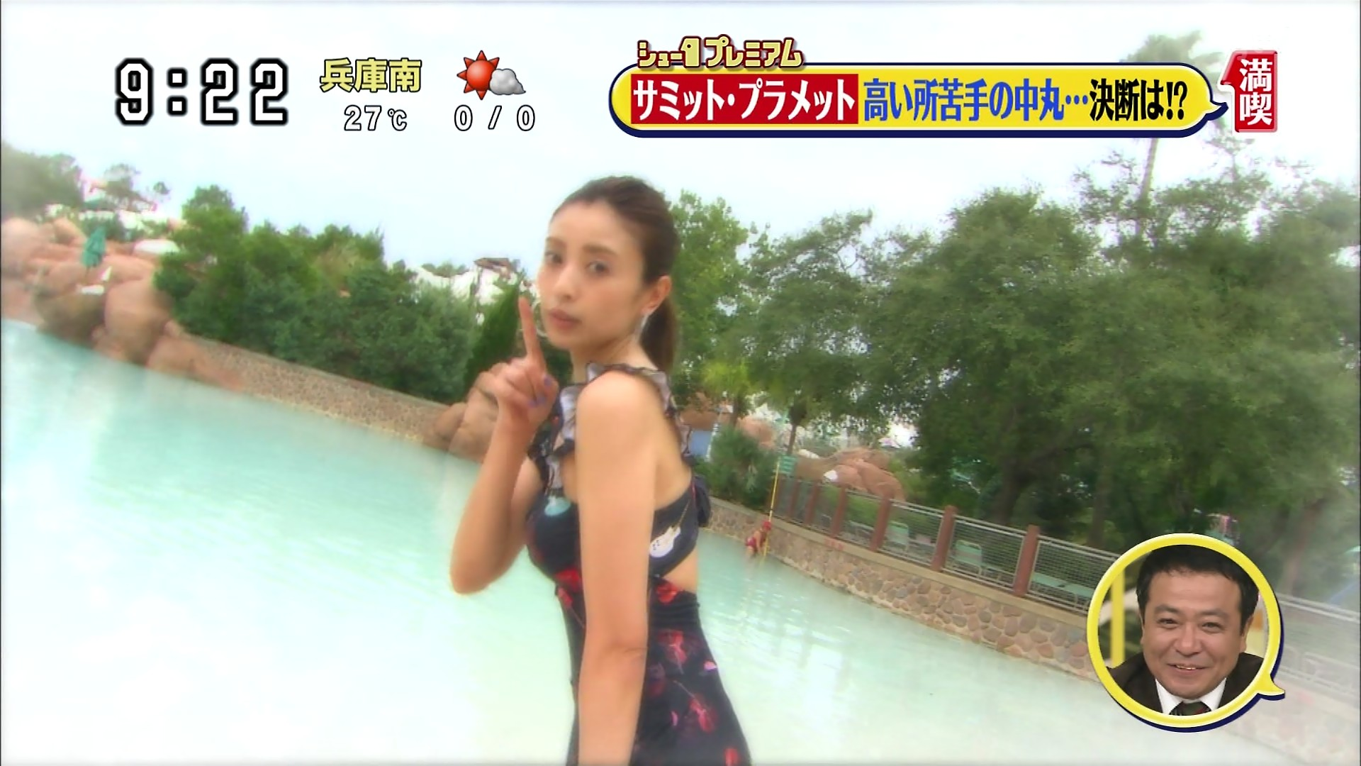 片瀬那奈の水着姿エロ画像035