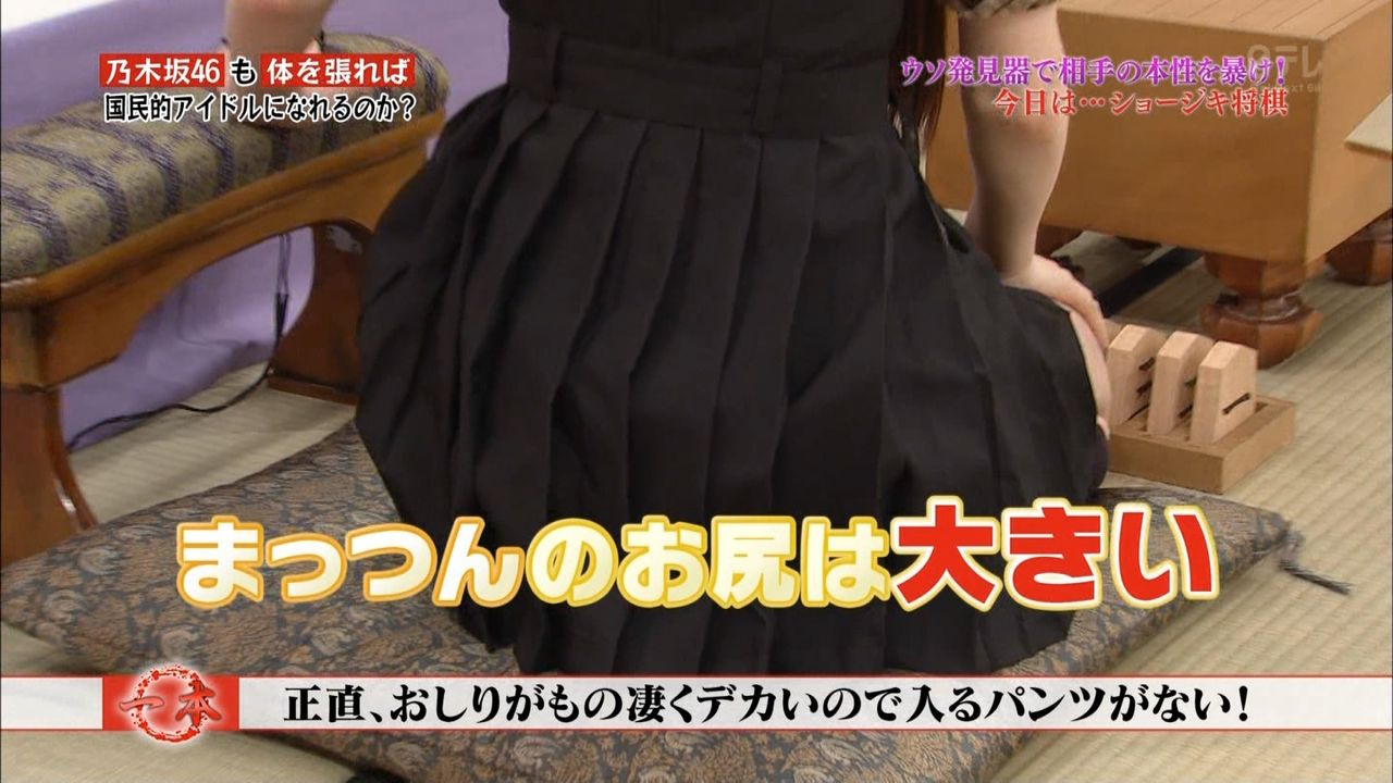 乃木坂46松村沙友理(25)写真集の抜ける下着姿エロ画像130枚・125枚目の画像