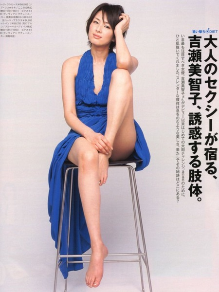 吉瀬美智子のセミヌード・下着姿グラビアエロ画像004