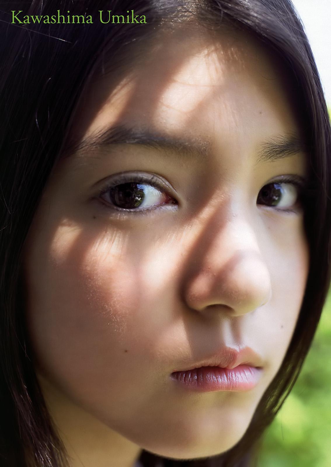 【川島海荷アイコラ】こんなぐうかわ清楚美少女がエッチなことしてると考えただけでチンコ痛い!元9nine・女優エロ画像・17枚目の画像