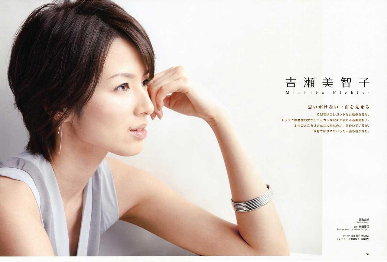 吉瀬美智子のセミヌード・下着姿グラビアエロ画像026