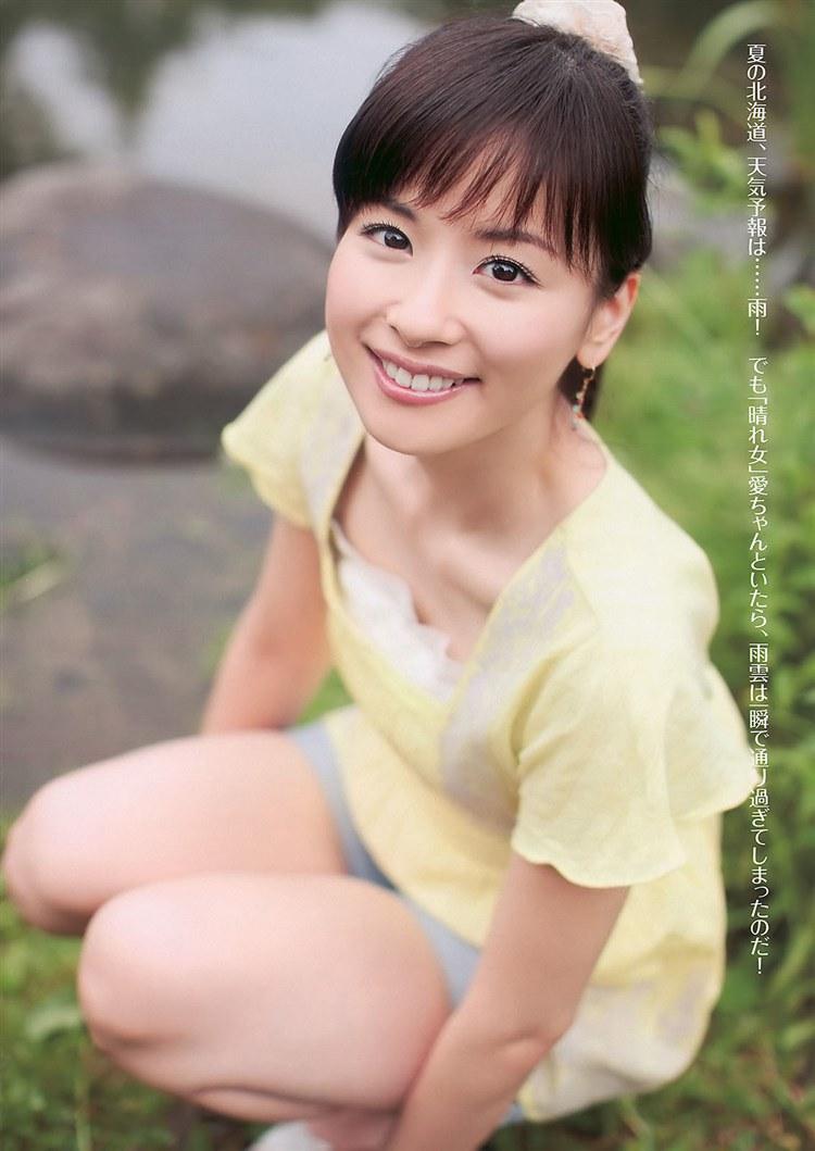 皆藤愛子アイコラ無修正画像