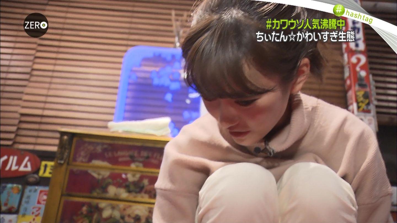 桐谷美玲(28)のヌード濡れ場や水着姿等のお宝エロ画像105枚・46枚目の画像