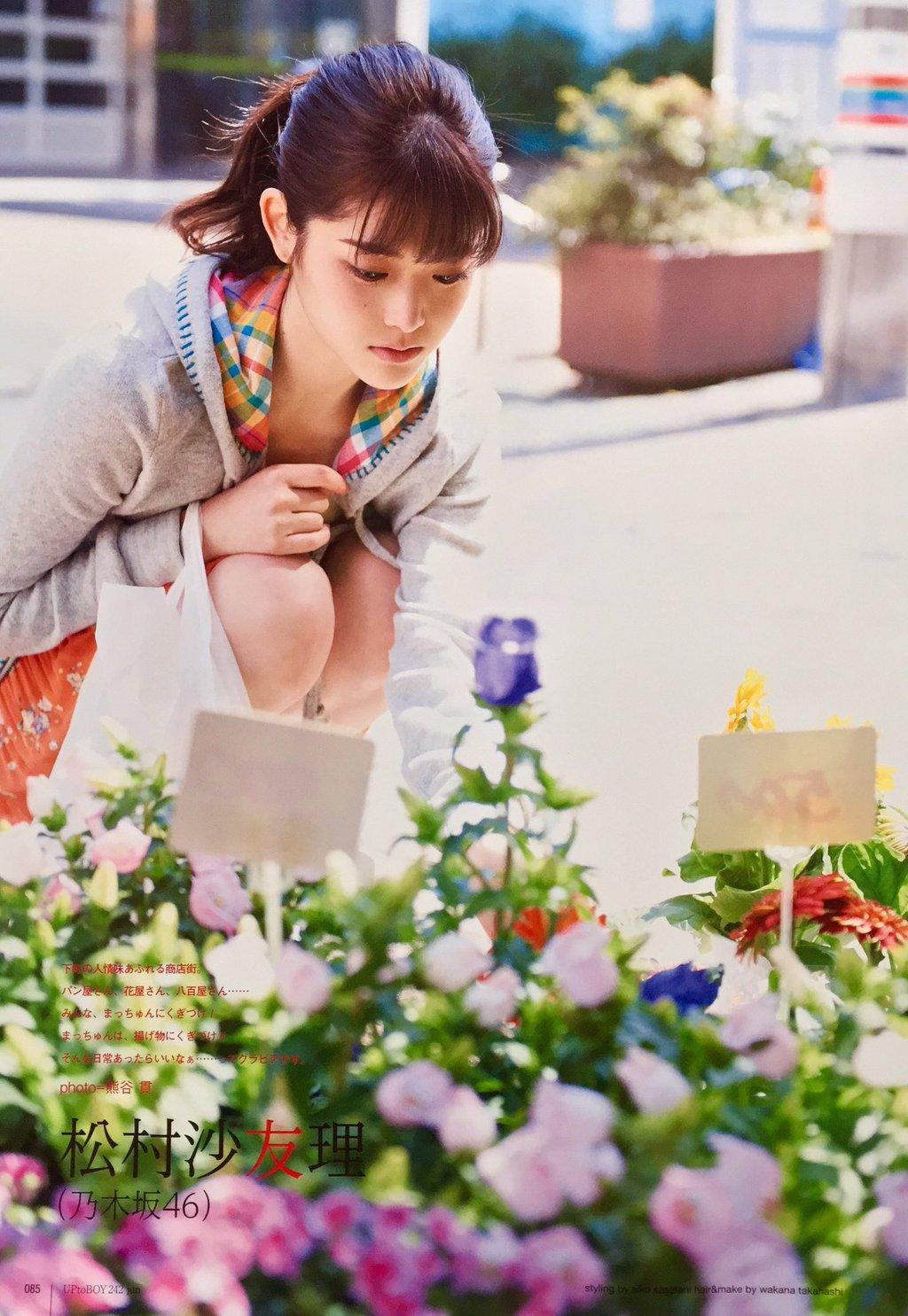 乃木坂46松村沙友理(25)写真集の抜ける下着姿エロ画像130枚・55枚目の画像
