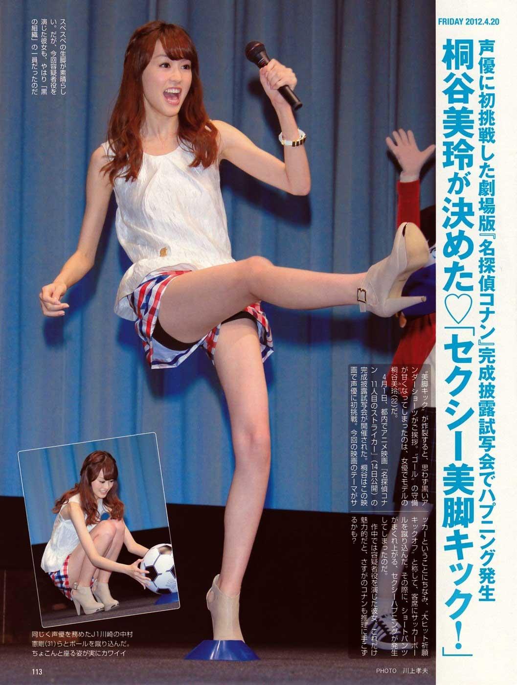 桐谷美玲(28)のヌード濡れ場や水着姿等のお宝エロ画像105枚・66枚目の画像