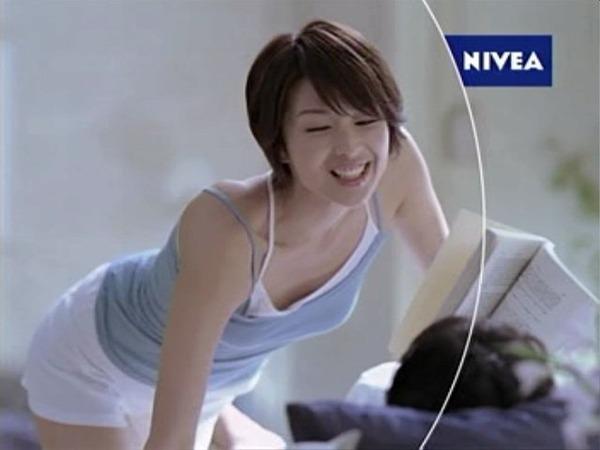 吉瀬美智子のニベアCMエロ画像022