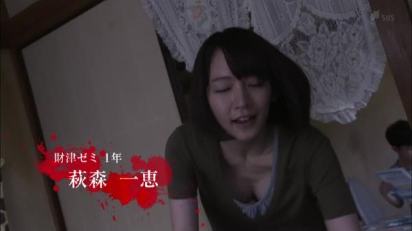 吉岡里帆の胸チラ乳首のハプニングエロ画像1