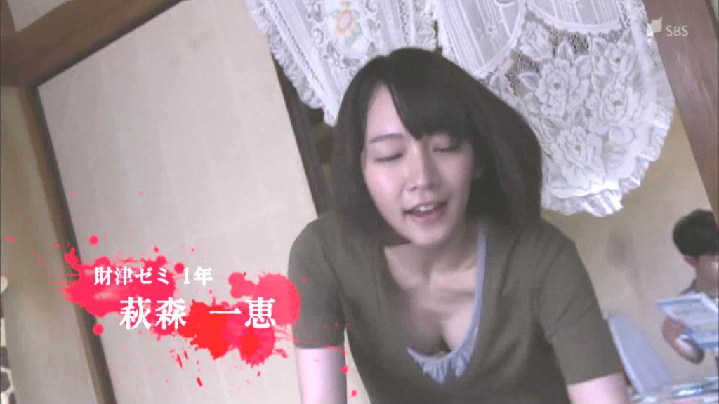 吉岡里帆の胸チラ乳首のハプニングエロ画像3