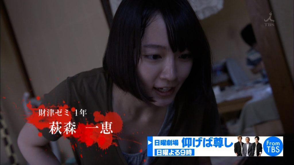吉岡里帆の胸チラ乳首のハプニングエロ画像5
