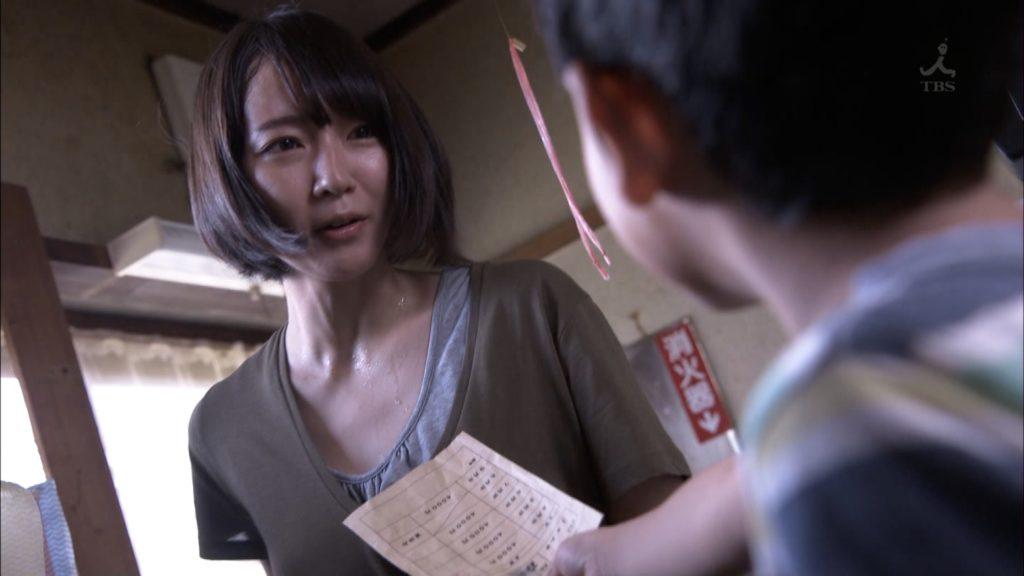 吉岡里帆のドラマ『死幣-DEATH CASH-』のエロ画像2