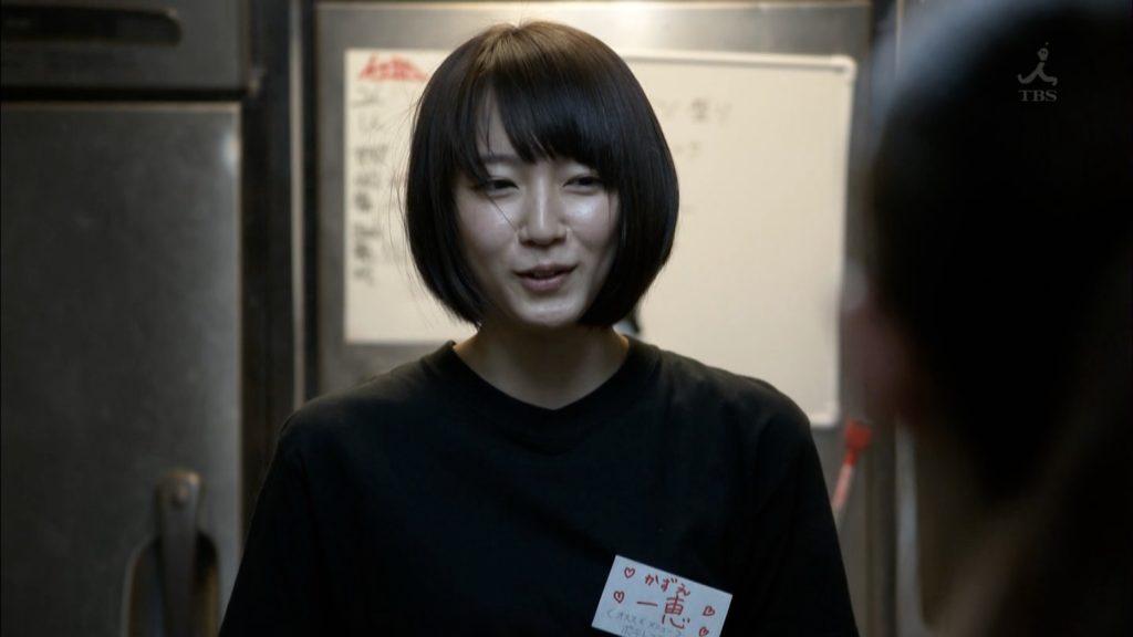 吉岡里帆のドラマ『死幣-DEATH CASH-』のエロ画像5