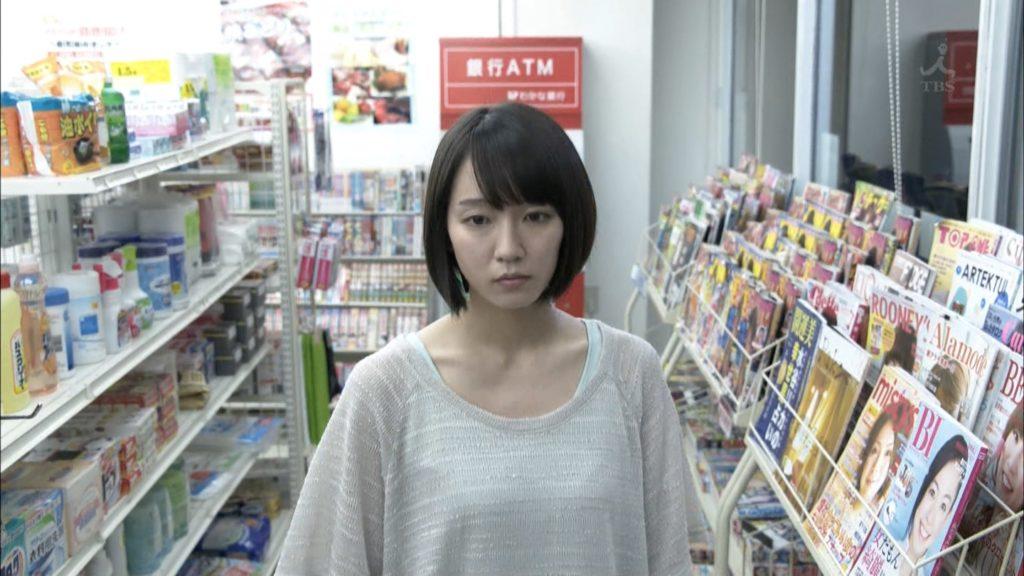 吉岡里帆のドラマ『死幣-DEATH CASH-』のエロ画像25