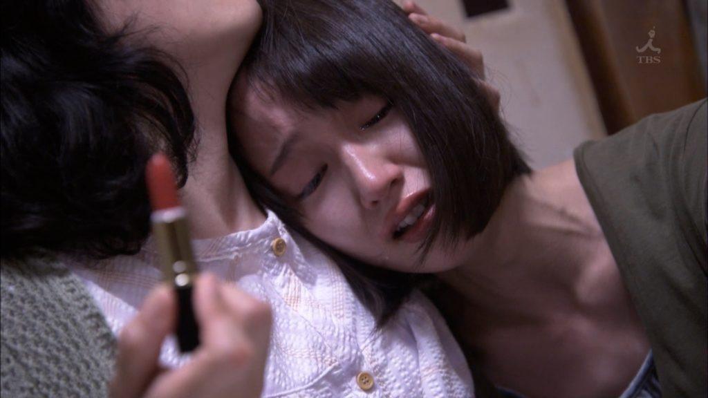 吉岡里帆のドラマ『死幣-DEATH CASH-』のエロ画像39