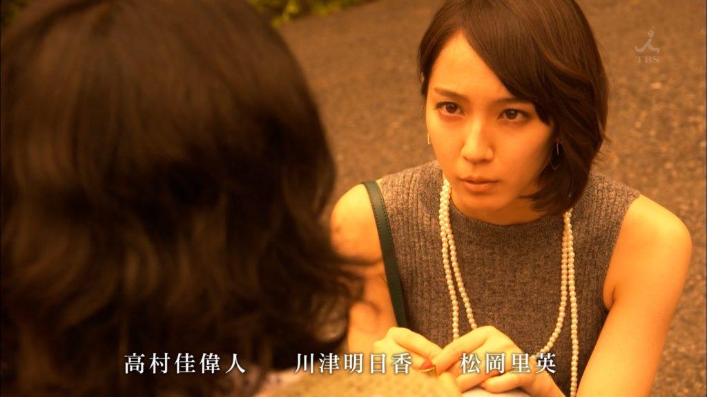 吉岡里帆のドラマ『死幣-DEATH CASH-』のエロ画像49