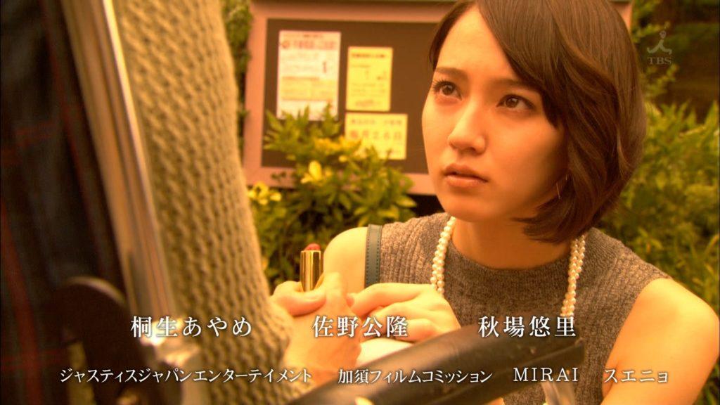 吉岡里帆のドラマ『死幣-DEATH CASH-』のエロ画像50
