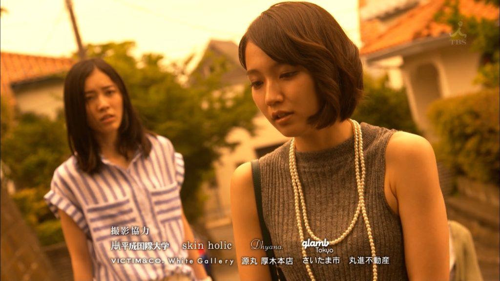 吉岡里帆のドラマ『死幣-DEATH CASH-』のエロ画像51