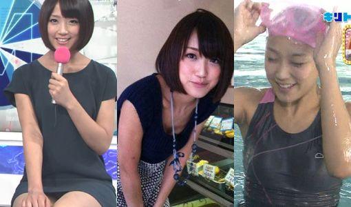 竹内由恵(32)のパンチラ、胸チラ谷間、水着エロ画像等220枚