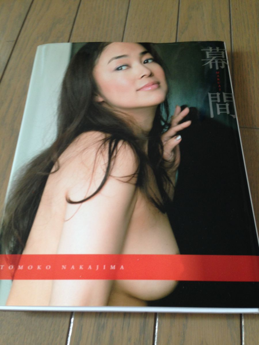 中島知子ヌードエロ画像←これ正直誰に需要あったんだろうか?wwwwwww・26枚目の画像