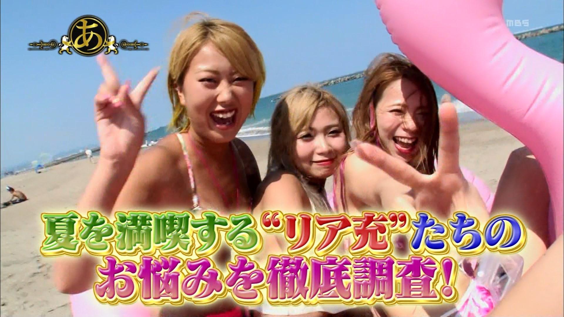 江ノ島にはお尻丸出し変態水着でナンパ待ちしてるビッチリア充が生息している模様wwwww(TVエロキャプ画像あり)・2枚目の画像