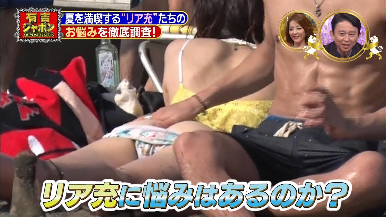 江ノ島にはお尻丸出し変態水着でナンパ待ちしてるビッチリア充が生息している模様wwwww(TVエロキャプ画像あり)・5枚目の画像