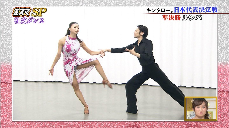 【※放送事故】金スマ社交ダンスで股間丸見えワロタwwwwwwwwww(エロキャプ画像あり)・6枚目の画像