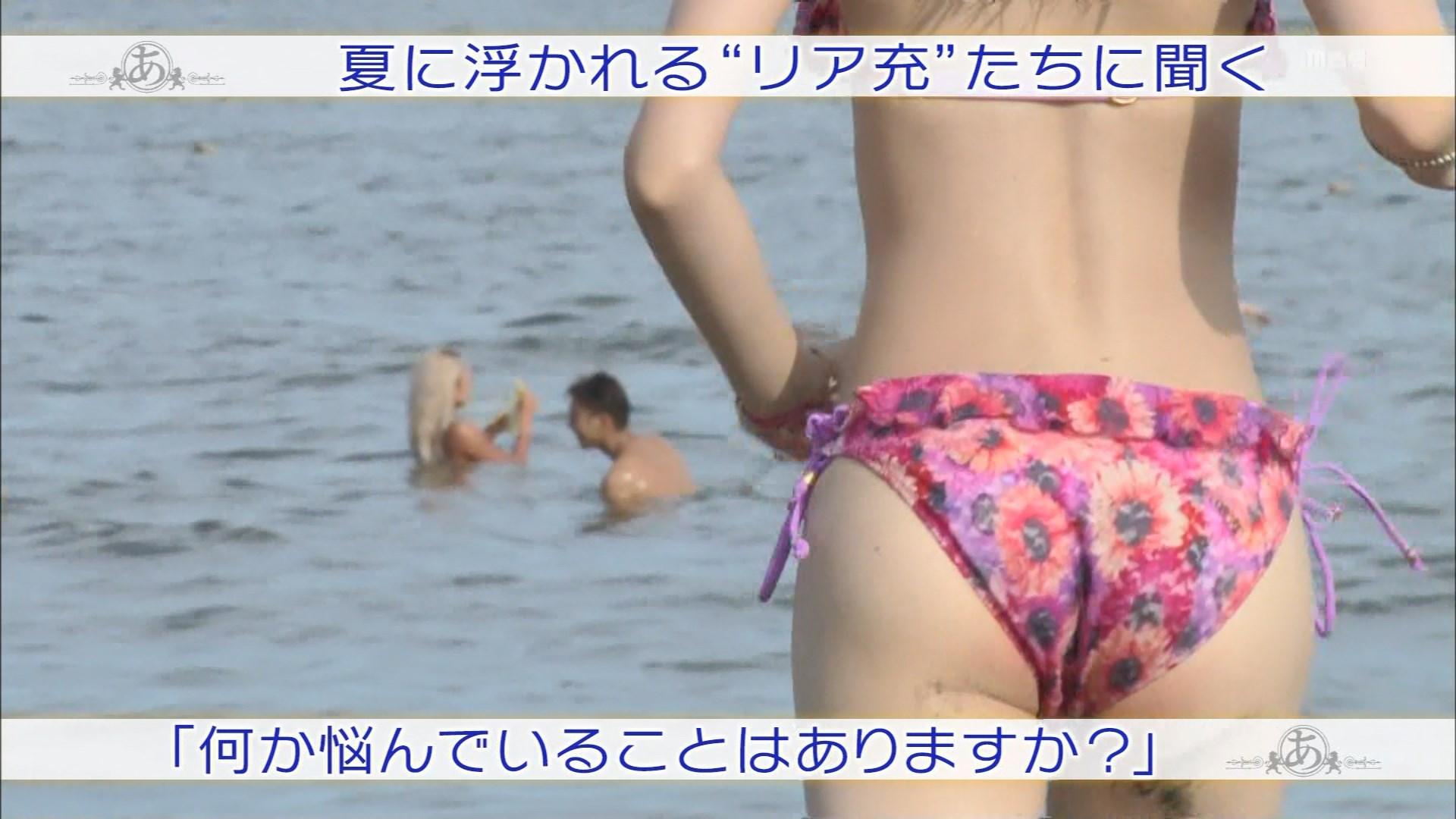 江ノ島にはお尻丸出し変態水着でナンパ待ちしてるビッチリア充が生息している模様wwwww(TVエロキャプ画像あり)・7枚目の画像