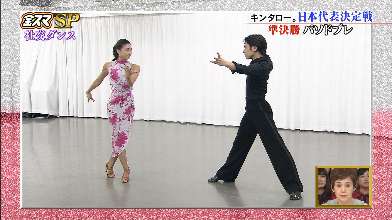 【※放送事故】金スマ社交ダンスで股間丸見えワロタwwwwwwwwww(エロキャプ画像あり)・7枚目の画像