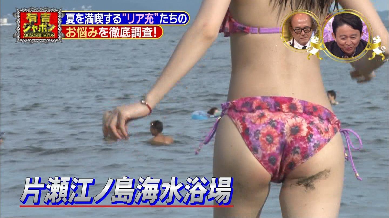 江ノ島にはお尻丸出し変態水着でナンパ待ちしてるビッチリア充が生息している模様wwwww(TVエロキャプ画像あり)・8枚目の画像