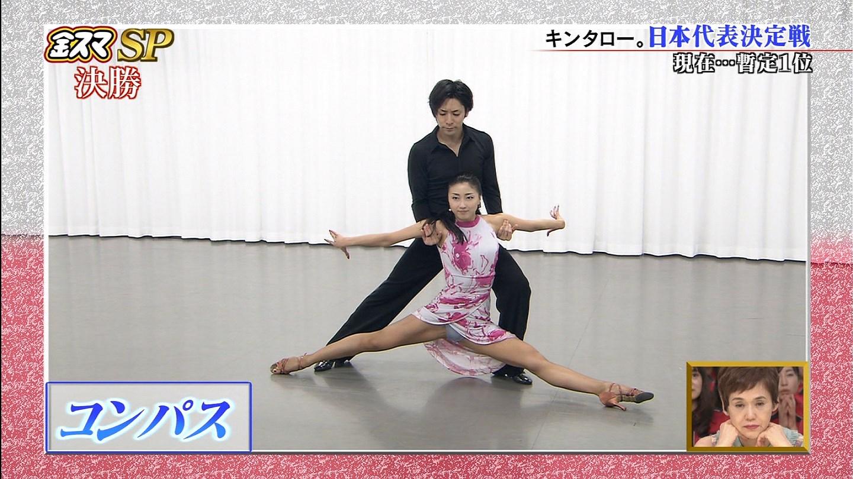 【※放送事故】金スマ社交ダンスで股間丸見えワロタwwwwwwwwww(エロキャプ画像あり)・9枚目の画像