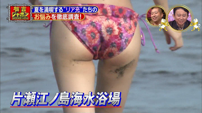 江ノ島にはお尻丸出し変態水着でナンパ待ちしてるビッチリア充が生息している模様wwwww(TVエロキャプ画像あり)・10枚目の画像