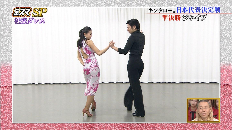 【※放送事故】金スマ社交ダンスで股間丸見えワロタwwwwwwwwww(エロキャプ画像あり)・10枚目の画像