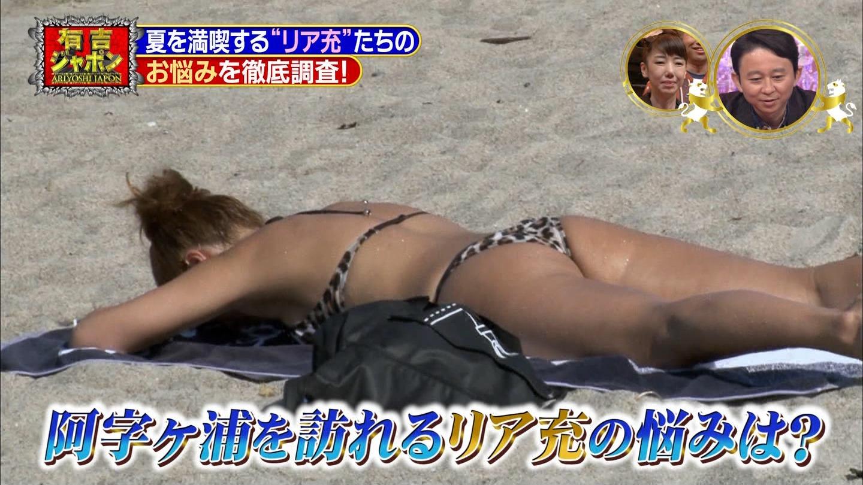 江ノ島にはお尻丸出し変態水着でナンパ待ちしてるビッチリア充が生息している模様wwwww(TVエロキャプ画像あり)・11枚目の画像