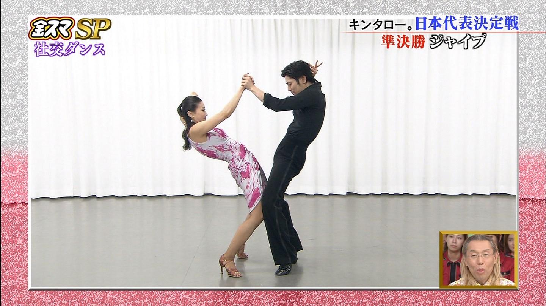 【※放送事故】金スマ社交ダンスで股間丸見えワロタwwwwwwwwww(エロキャプ画像あり)・12枚目の画像