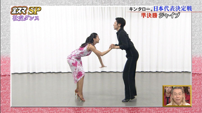 【※放送事故】金スマ社交ダンスで股間丸見えワロタwwwwwwwwww(エロキャプ画像あり)・13枚目の画像