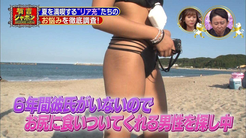 江ノ島にはお尻丸出し変態水着でナンパ待ちしてるビッチリア充が生息している模様wwwww(TVエロキャプ画像あり)・15枚目の画像