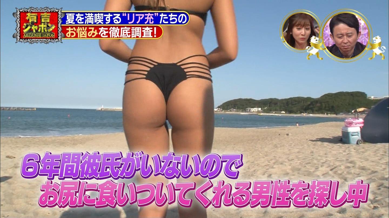 江ノ島にはお尻丸出し変態水着でナンパ待ちしてるビッチリア充が生息している模様wwwww(TVエロキャプ画像あり)・16枚目の画像