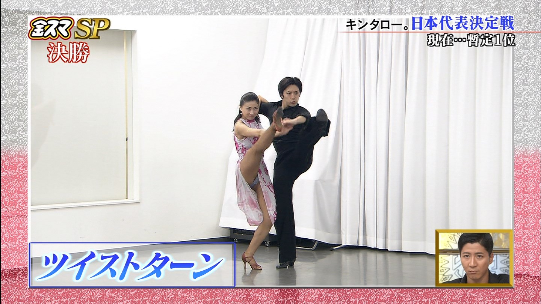 【※放送事故】金スマ社交ダンスで股間丸見えワロタwwwwwwwwww(エロキャプ画像あり)・16枚目の画像