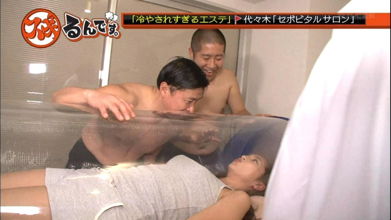 中村アンってマンスジとか胸チラとかサービス精神旺盛でエロいよなwwwww(TVエロキャプ画像あり)・11枚目の画像