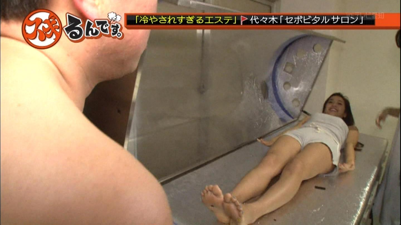 中村アンってマンスジとか胸チラとかサービス精神旺盛でエロいよなwwwww(TVエロキャプ画像あり)・13枚目の画像