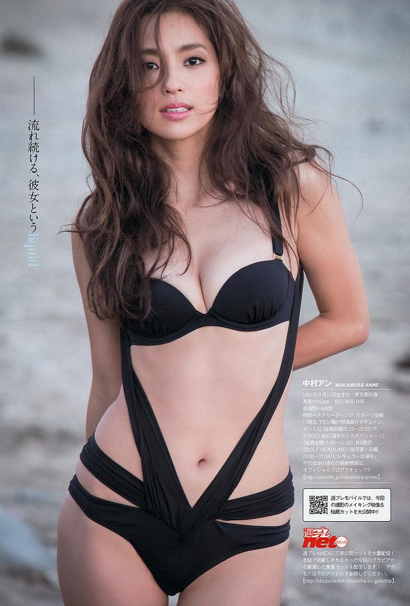中村アンってマンスジとか胸チラとかサービス精神旺盛でエロいよなwwwww(TVエロキャプ画像あり)・38枚目の画像