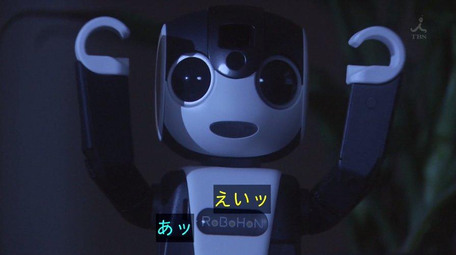 新垣結衣の『逃げ恥』パジャマ姿・キスシーンエロ画像004