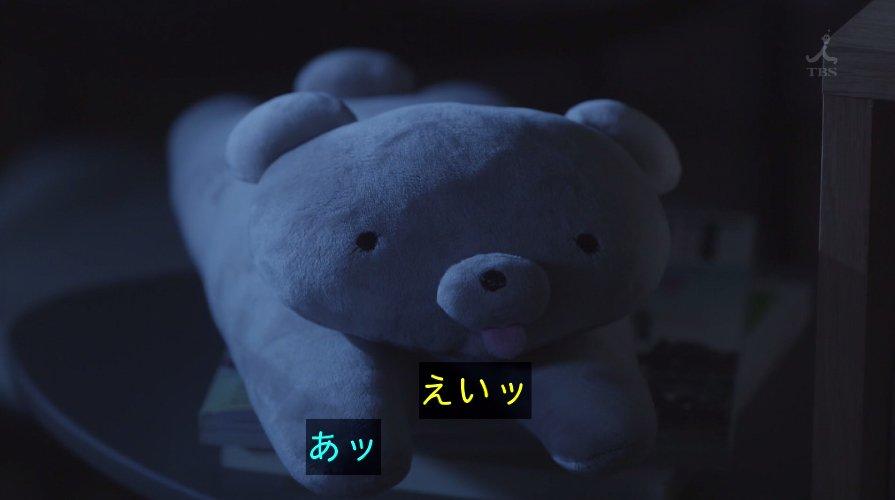 新垣結衣の『逃げ恥』パジャマ姿・キスシーンエロ画像006