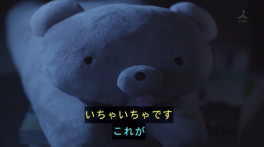 新垣結衣の『逃げ恥』パジャマ姿・キスシーンエロ画像008