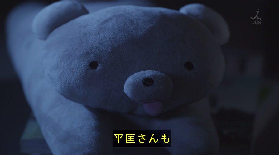 新垣結衣の『逃げ恥』パジャマ姿・キスシーンエロ画像009